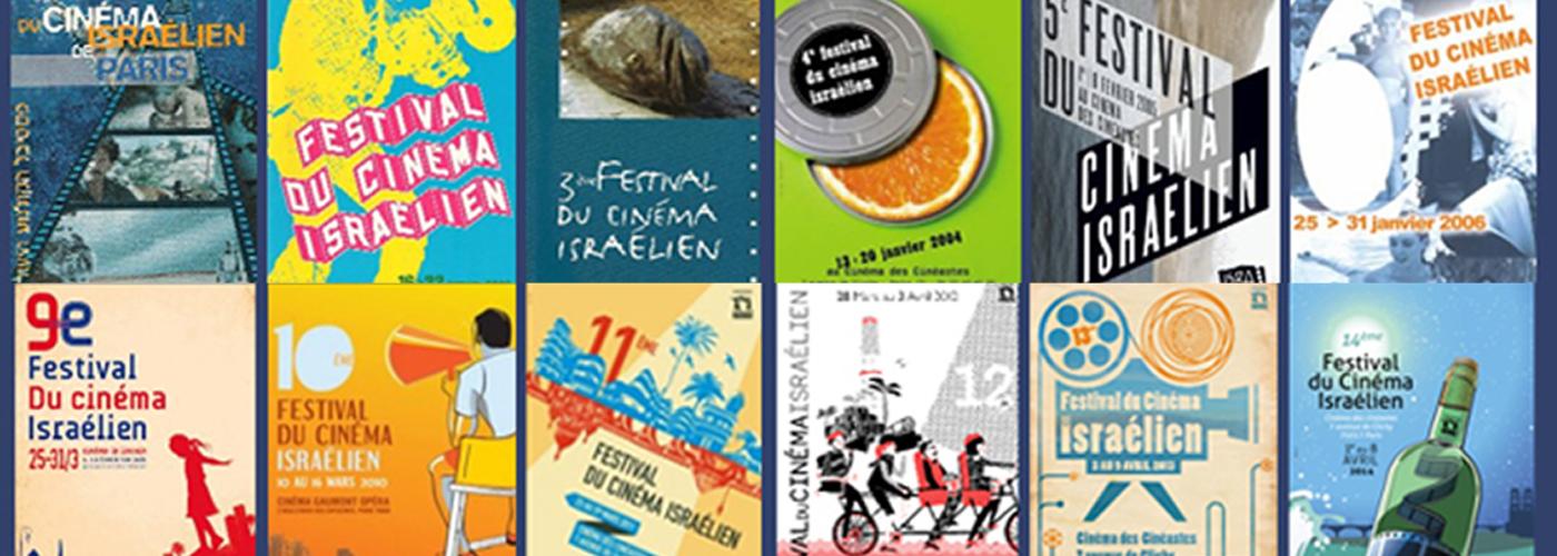 festival israelien